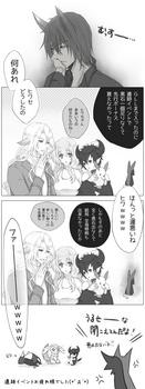 遺跡漫画.jpg